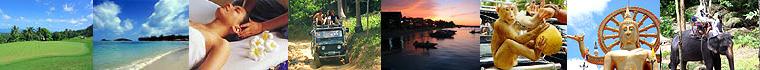 タイ・サムイ島のホテル ツアー予約 イーホテル タイランド